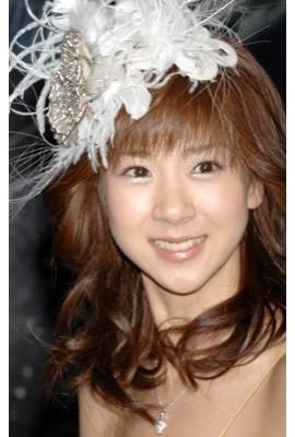 Aki Hoshino Profile Photo