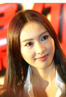 Gigi Lai Profile Photo