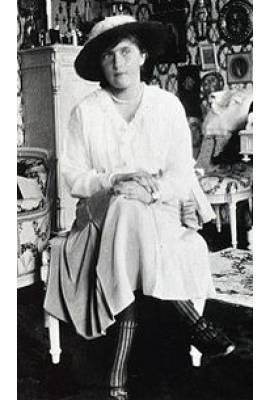 Grand Duchess Anastasia Nikolaevna of Russia Profile Photo