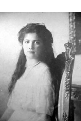 Grand Duchess Maria Nikolaevna of Russia Profile Photo