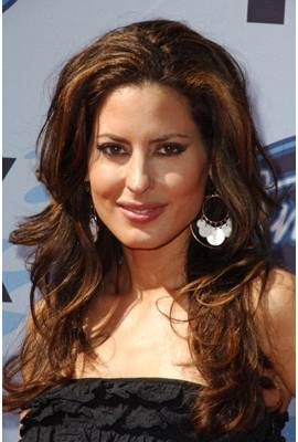 Kerri Kasem Profile Photo