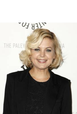 Kirsten Storms Profile Photo