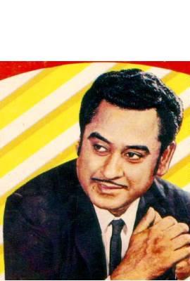 Kishore Kumar Profile Photo