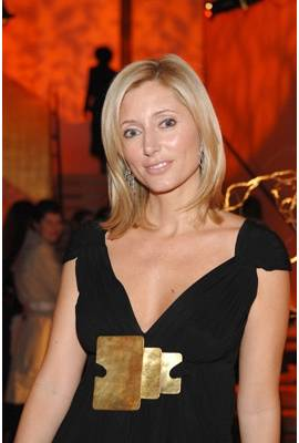 Princess Marie-Chantal Profile Photo