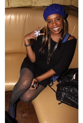 Rah Digga Profile Photo