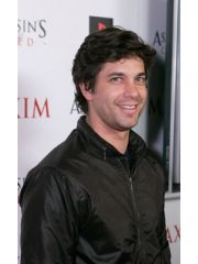 Adam Garcia Profile Photo