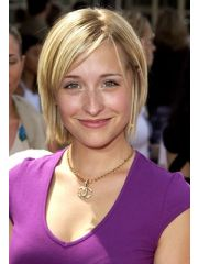 Allison Mack Profile Photo