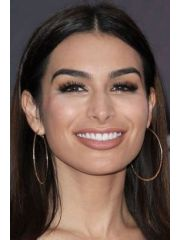 Ashley Iaconetti Profile Photo