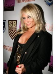 Brooke Hogan Profile Photo