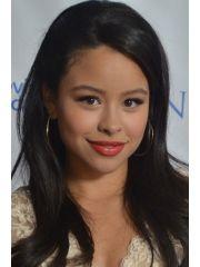 Cierra Ramirez Profile Photo