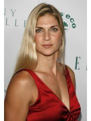 Gabrielle Reece Profile Photo