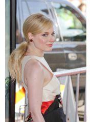 Gillian Jacobs Profile Photo