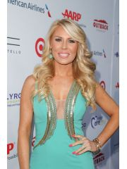 Gretchen Rossi Profile Photo