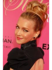 Katie Cassidy Profile Photo