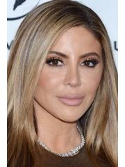 Larsa Pippen Profile Photo
