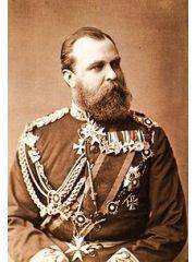 Louis IV, Grand Duke of Hesse Profile Photo