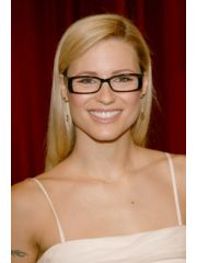 Michelle Hunziker Profile Photo