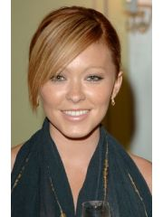 Natasha Hamilton Profile Photo