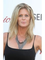 Rachel Hunter Profile Photo