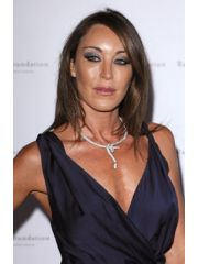 Tamara Mellon Profile Photo